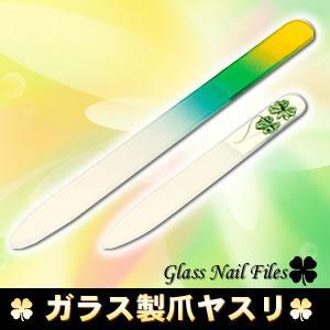 ネイル ネイルケア ガラス製爪ヤスリ 大小セット|profit