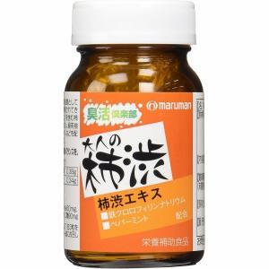 口臭 柿渋 加齢臭 エチケット マルマン 柿渋サプリ|profit
