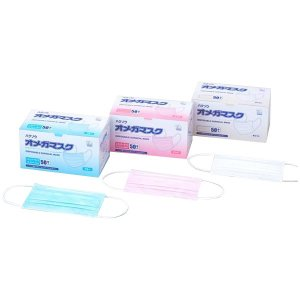 ハクゾウメディカル ハクゾウオメガマスク レギュラーサイズ 16.5cm×9cm 50枚/箱 2箱セット 飛沫感染予防、もしくは眼部への飛散防止などに使用するマスク|profit
