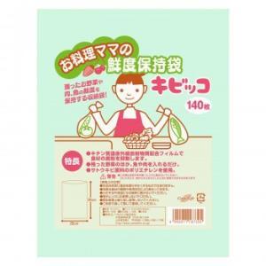 お料理ママの鮮度保持袋キビッコ140枚|profit