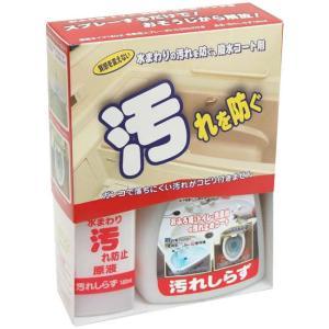 日本ミラコン産業 水まわりの汚れ止め!汚れしらず 180ml 2本セット BOTL-15|profit