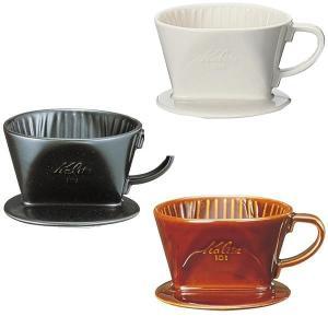 Kalita(カリタ) 陶器製コーヒードリッパー 101 01005・ロトブラック 味わいをひときわ深める、カリタのドリッパー☆ profit