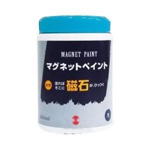 ターナー色彩 磁石がくっつく下地用塗料 マグネットペイント 500mlボトル入り profit