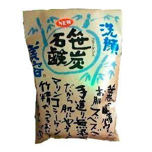 コラーゲン入り 笹炭洗顔石鹸 100g|profit