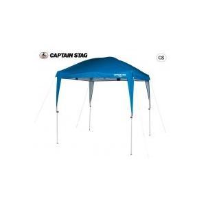 CAPTAIN STAG スーパーライトタープ180UV-S(ブルー) UA-1054 コンパクトで軽い! 女性の方でもラクラク持ち運べます。|profit