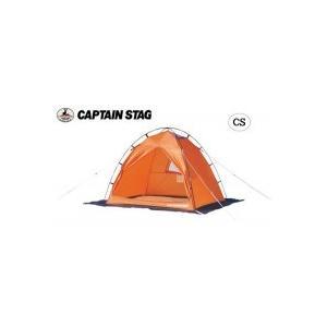 CAPTAIN STAG ワカサギテント160(2人用)オレンジ M-3109 組み立てカンタンな吊り下げ式テント!|profit