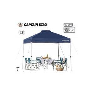 CAPTAIN STAG クイックシェードDX 250UV-S(キャスターバッグ付) M-3272 組立簡単なワンタッチタープ!|profit