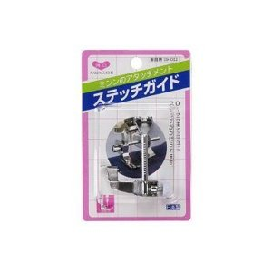 KAWAGUCHI(カワグチ) ミシンアタッチメント ステッチガイド 職業用(DB) 09-064 profit