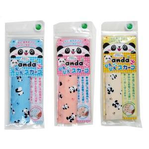 熱中症対策品 パンダのひえひえスカーフ(クールスカーフ) 3色セット 水に浸すだけでひんやり冷たいクールスカーフ♪|profit