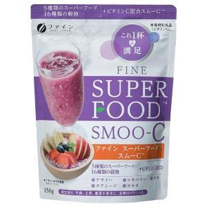 ファイン スーパーフード スムーC 150g 5種類のスーパーフードと穀物の力が詰まったスムージー☆|profit