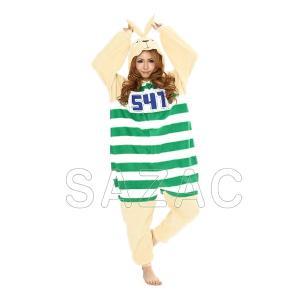 サザック フリースプーチン着ぐるみ フリーサイズ SZC-118|profit