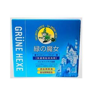 緑の魔女 ランドリーパウダー 1kg パイプクリーナーの機能を持った粉末洗濯洗剤!!|profit
