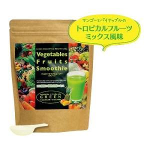 Vegetables Fruits Smoothie ヘルシーライフスムージー(グリーン)トロピカルフルーツミックス味 300g 日本製 チアシード、アサイー配合の贅沢なスムージー!|profit