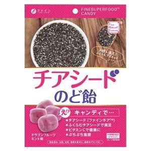 ファイン スーパーフードキャンディー チアシードのど飴 栄養機能食品(ビタミンC) 60g プチプチ食感ののど飴です。|profit