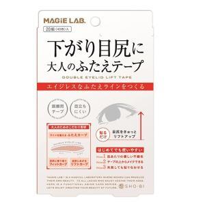 MAGiE LAB.(マジラボ) 大人のふたえテープ 20組(40枚)入 MG22105|profit