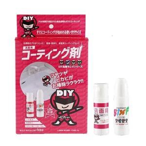 DIY戦隊キレイシリーズ 洗面・陶器・人工大理石用ガラスコーティング剤 ST-WASH|profit