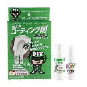 DIY戦隊キレイシリーズ トイレ用ガラスコーティング剤 ST-BENKI|profit
