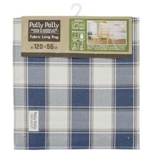 Pally Pally 撥水 ロングラグ 約120×56cm ネイビー(NV) K58330|profit