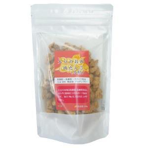大豆のお肉 ソイミート 肉だんご(小粒) 140g×5袋セット 大豆100%!!グルテンフリーで、タンパク質&食物繊維もたっぷり!|profit