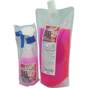 お掃除ソムリエ 酸性銀(Ag)洗剤 バスクリーナー 300ml+詰め替え1000mlセット AG-S-1300 profit