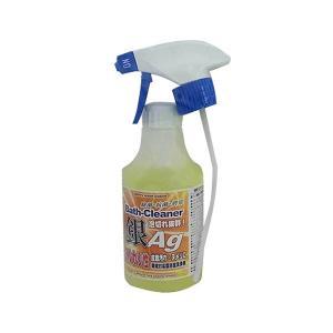 お掃除ソムリエ アルカリ性銀(Ag)洗剤 バスクリーナー 300ml AG-A300|profit