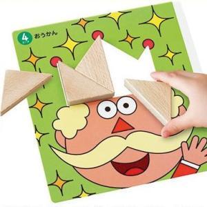 KUMON くもん NEWさんかくたんぐらむ 2歳以上 WP-51 2歳から 知育玩具 はめこみパズル 勉強 学習 図形パズル 考える力 木製 集中力 かたち|profit