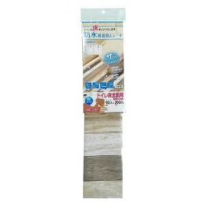 防水模様替えシート トイレ床全面用(グレー) 90cm×200cm BKTSW-90200 木質系の床に貼って水分をシャットアウト!!|profit