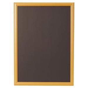 ARTE(アルテ) ウッディフレーム アートフレーム ウッディ A1(594×841mm) ハニー WO-A1-HN|profit