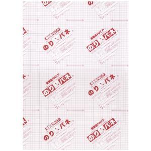 ARTE(アルテ) 接着剤付き発泡スチロールボード のりパネ(R) 5mm厚(片面) B2(515×728mm) 10枚組|profit