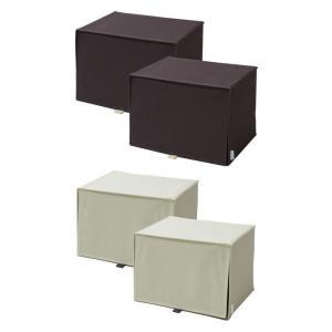 cisaq(シサック) 上置きボックス 2個組 トイレや洗濯機まわりの小物を収納できる上置きボックス。 profit