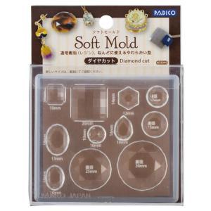 PADICO パジコ ソフトモールド ダイヤカット 3個セット 403049|profit