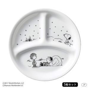 パール金属 コレール スヌーピーモノトーン ランチ皿(小)J385-SPMT CP-9394 ×5枚セット|profit