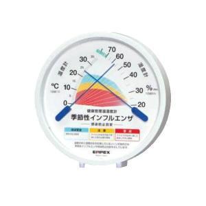 EMPEX(エンペックス気象計) 健康管理温湿度計 季節性インフルエンザ感染防止目安 TM-2584|profit