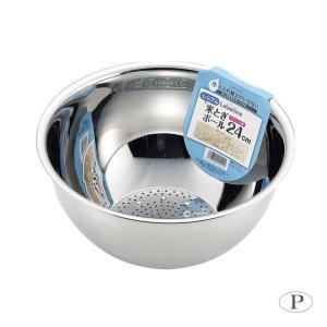 パール金属 ララシャイン ステンレス製シンプル米とぎボール24cm H-5338 ステンレス製の米とぎ用ボール。|profit