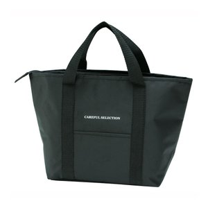 pos.252808 洗える保冷ランチバッグ(2重タイプ)L ケアフルセレクション KWW2 洗えて便利な保冷バッグ!!|profit