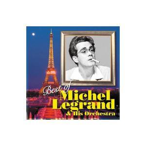 ミシェル・ルグラン CD AX-027 profit