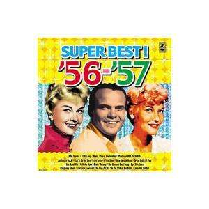 青春の洋楽スーパーベスト '56-'57 CD AX-303|profit