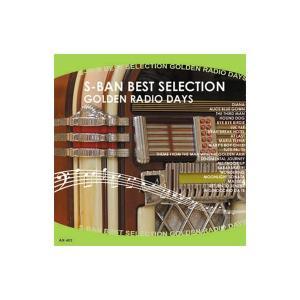 懐かしのS盤ヒットアワー ダイアナ CD AX-403|profit