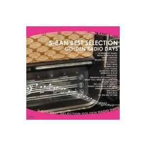 懐かしのS盤ヒットアワー 真珠の首飾り CD AX-405|profit