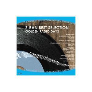 懐かしのS盤ヒットアワー 青いカナリア CD AX-406|profit
