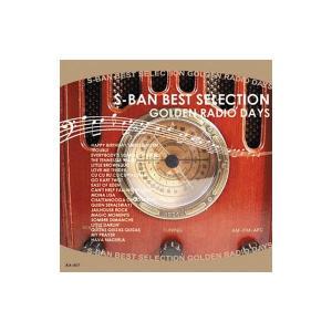 懐かしのS盤ヒットアワー すてきな16才 CD AX-407|profit