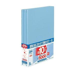 セキセイ のび〜るファイル エスヤード(R) A4 5冊 AE-50F-5-10 ブルー|profit