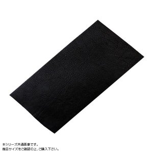 レザークラフト カットミンクル 20×40cm 黒|profit