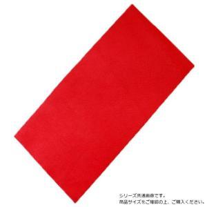 レザークラフト カットミンクル 20×40cm 赤|profit