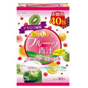 ユーワ おいしいフルーツ青汁 コラーゲン&プラセンタ アセロラ風味 120g(3g×40包) 4406|profit