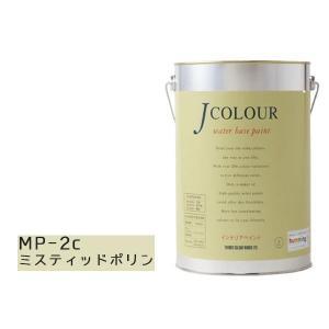 ターナー色彩 水性インテリアペイント Jカラー 4L ミスティッドポリン JC40MP2C(MP-2...