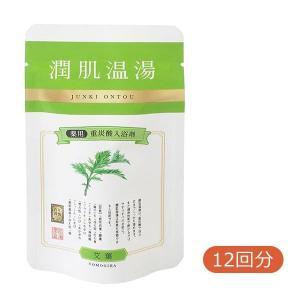 薬用 潤肌温湯 よもぎ 12回分 N-8733 よもぎのやさしい香りでほっこり♪|profit