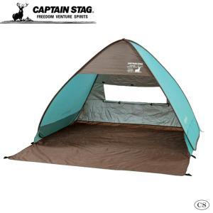 CAPTAIN STAG キャプテンスタッグ CSシャルマンポップアップテント ミントグリーン UA-29 ビーチやピクニックはもちろんアウトドアフィールドでも活躍!!|profit