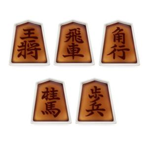 将棋駒醤油皿 5種×各1枚セット ZZ000170 醤油を注ぐと将棋駒の文字が浮かび上がる!!|profit