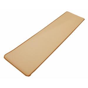 大島屋 ふわりーなシリーズ キッチンマット リバーシブル BE(ベージュ) 約45×180cm ふんわりやわらかな疲労軽減マットです。|profit